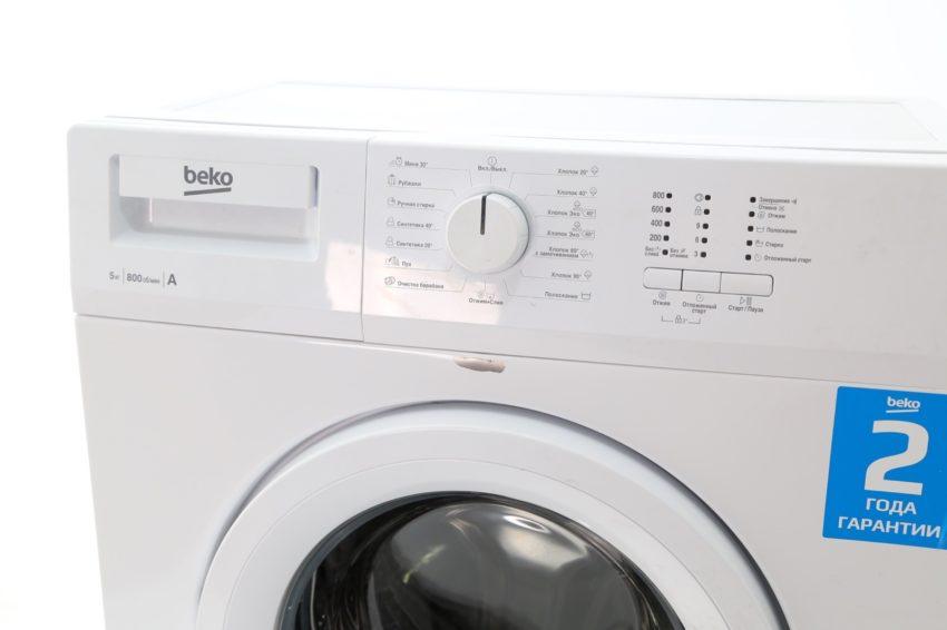 Repair of washing machines BEKO