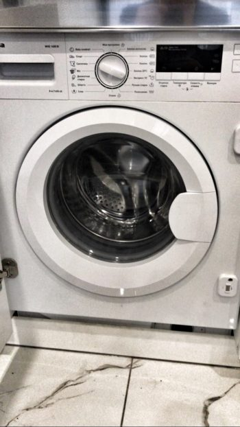 Repair of washing machines HANSA